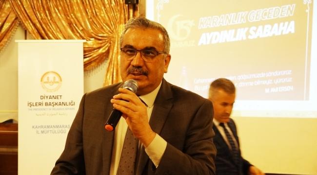 """""""İHANET GECESİ UNUTULMASIN, UNUTTURMAYALIM"""""""