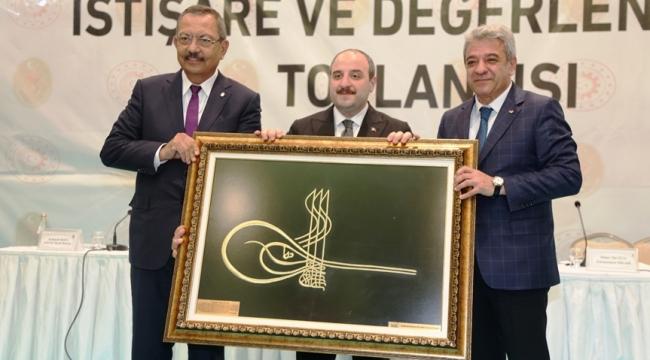Sanayi ve Teknoloji Bakanı Mustafa Varank Kahramanmaraş İş Dünyası İle Buluştu