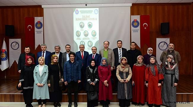 """KSÜ'de """"İslami İlimlerde Siyer"""" Panelinin İkincisi Düzenlendi"""