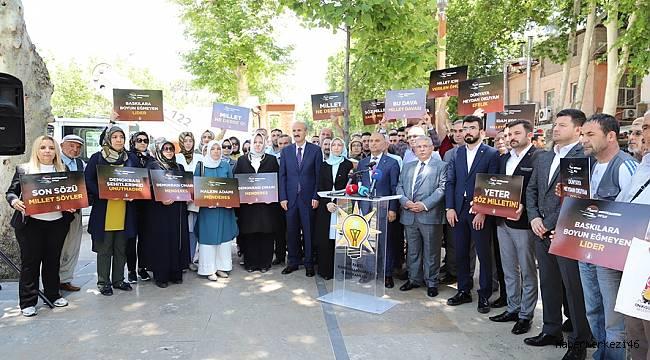 27 Mayıs Darbesi; Demokrasiye, İnsanlığa ve Vicdanlara Yönelik Büyük Bir İhanettir