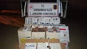 Binlerce Paket Kaçak Sigara Ele Geçirildi